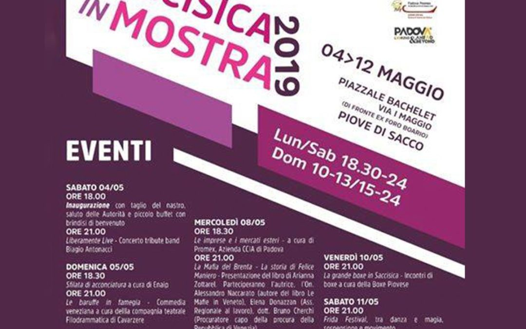Saccisica in Mostra
