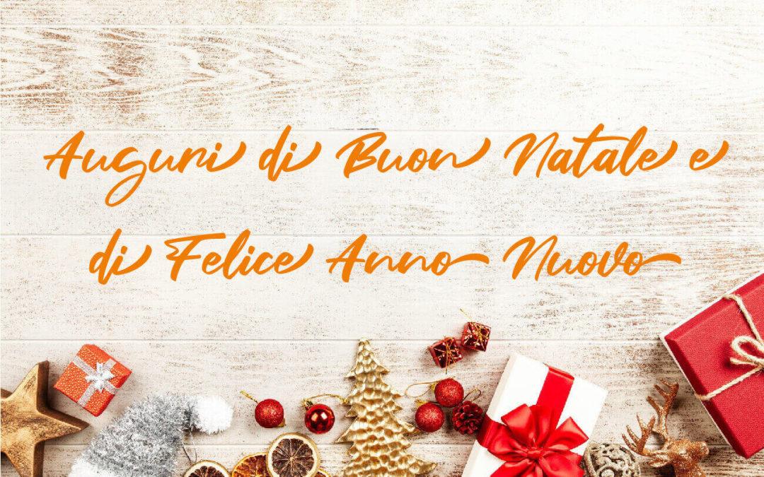 Myweb vi augura Buon Natale e felice anno nuovo!