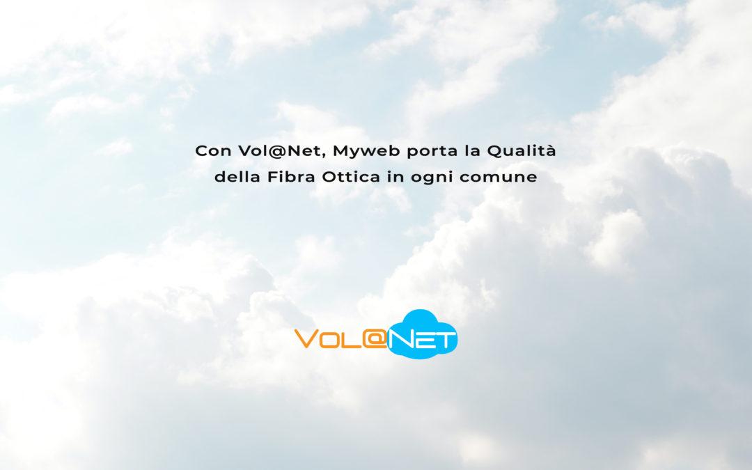Con Vol@Net, Myweb porta la qualità della Fibra Ottica